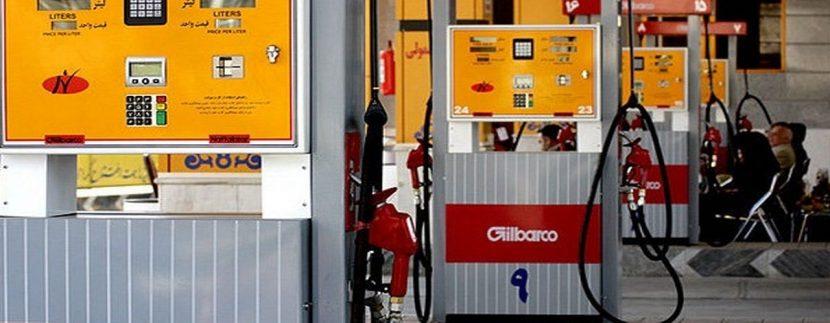 پمپ بنزین های قشم